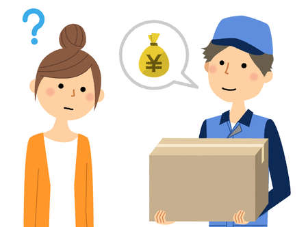 Illustration of a deliveryman and a young woman.