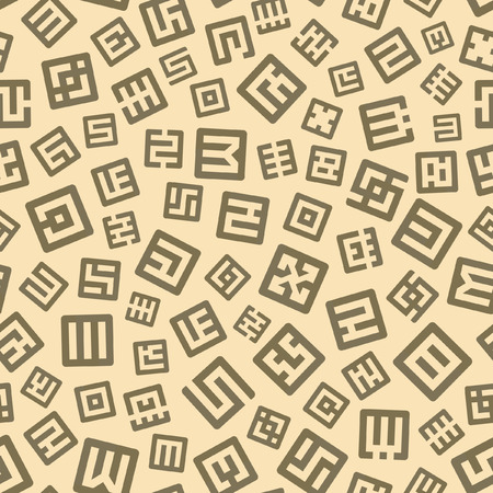 Seamless pattern with abstract symbols   Vector