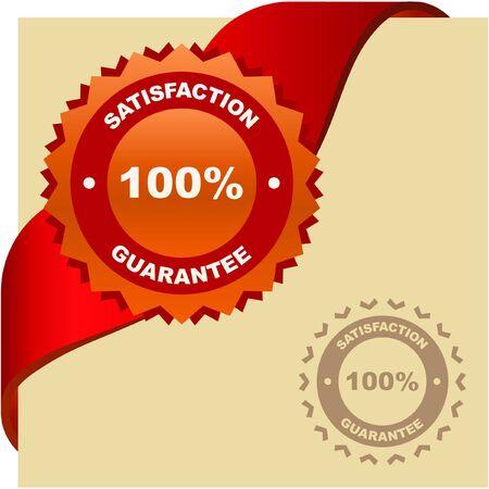 Vector guarantee label. Stock Vector - 6549285