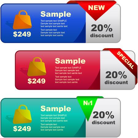 set of sale banner Stock Vector - 7112953