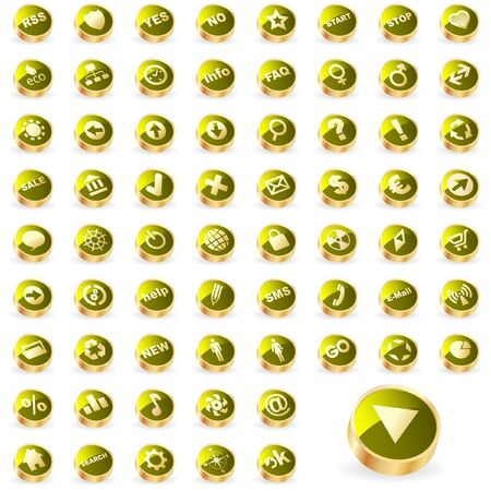 Great collection of web buttons     Stock Vector - 7371874