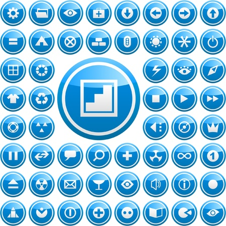 Vector icon set   Stock Vector - 8954308