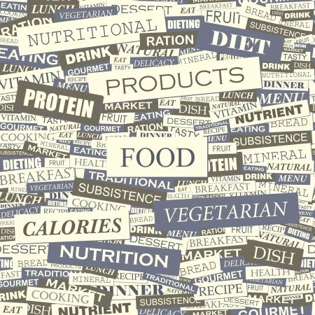 퓌레: 식품 원활한 패턴