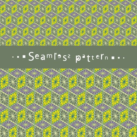 Seamless pattern Stock Vector - 17444184