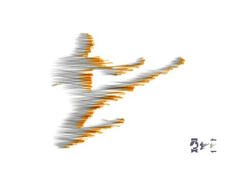 Kick box fighter preparing to execute a high kick. Silhouette of a fighting man. Design template for sport. Emblem for training. Vector illustration. Illustration