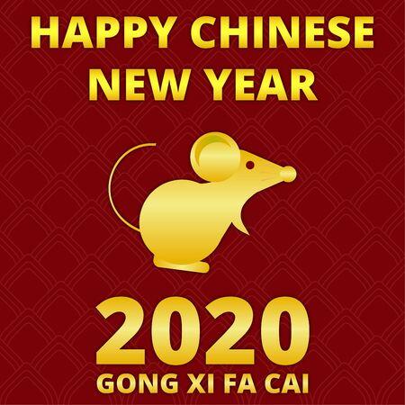 Happy Chinese New Years 2020