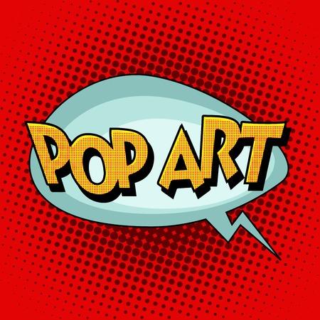 Pop アート コミック レトロなバブル テキスト。ビンテージの碑文