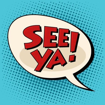 漫画バブル テキスト pop アート レトロなスタイルは、あなたの周り参照してください。 ya を参照してください。