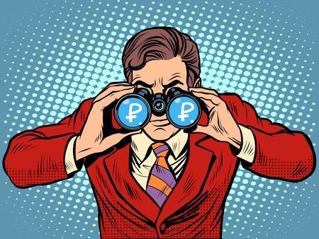 observer: Financial monitoring of currency ruble businessman binoculars pop art retro style Illustration