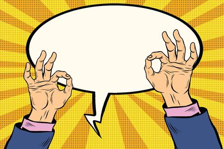 okay: OK gesture hand okay, pop art retro comic book illustration