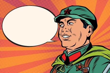 中国の共産主義の労働者。ポップアートのレトロなベクトル図