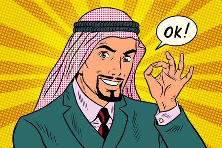 OKジェスチャーアラブのビジネスマン。ポップアートレトロベクトルイラスト  イラスト・ベクター素材