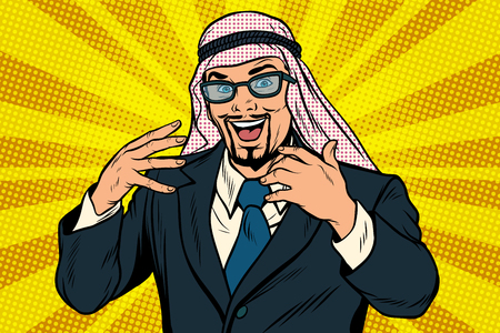 Successful Arab businessman