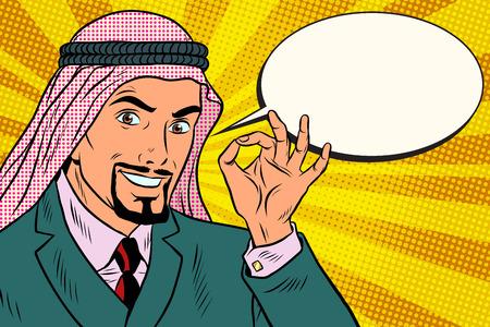 アラブのビジネスマンOKジェスチャー、漫画本のバブル。ポップアートレトロベクトルイラスト