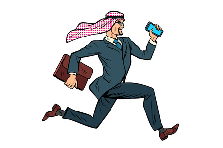 Running Arab businessman isolated on white background Иллюстрация