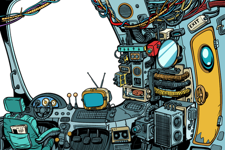 Navigational cabin of the spaceship