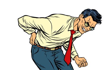 rückenschmerzen rückenschmerzen. Gesundheit und Medizin des Menschen. Pop-Art Retro-Vektor-Illustration Vintage-Kitsch-Zeichnung