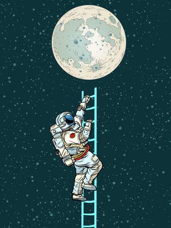 Astronaut climbs the stairs to the moon Zdjęcie Seryjne - 150938777