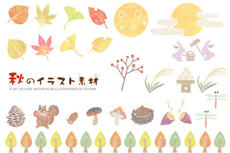 A set of cute watercolor illustrations of autumn.