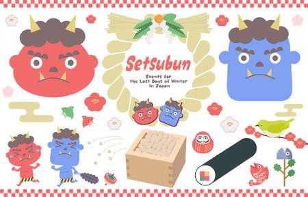 Setsubun. Illustration set of events at the end of winter in Japan