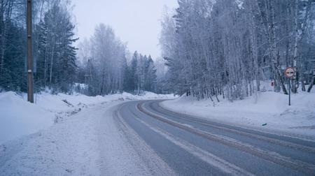 steep roads in Siberia 写真素材