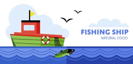 Barco de pesca en el mar, ilustración vectorial. Foto de archivo - 52553330