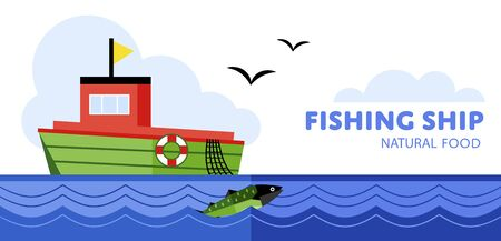 commercial fishing net: Fishing boat on the sea, raster illustration.