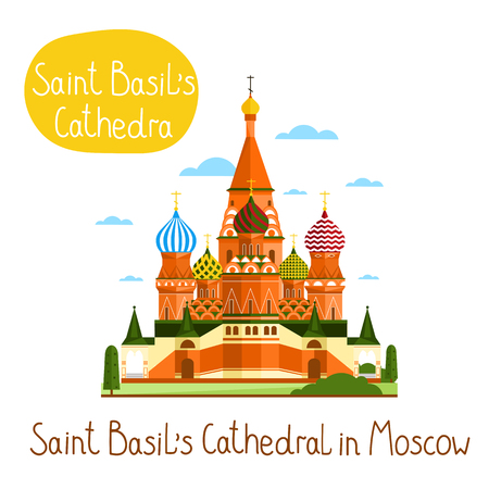 basil's: Saint Basils Cathedral in Moscow. Famous world landmarks icon concept. Journey around the world. Tourism and vacation theme. Modern design flat vector illustration. Illustration