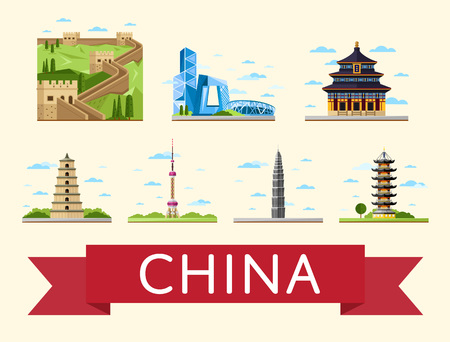 China travel set of famous asian traditional and modern buildings on white background. Time to travel concept. Asian architecture in flat design. Worldwide traveling. China landmarks collection Vettoriali