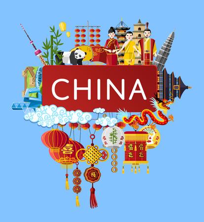 banner de viajes de China con edificios famosos de Asia y otros símbolos tradicionales sobre fondo azul. Tiempo al concepto de viaje. itinerante en todo el mundo. arquitectura asiática en diseño plano. puntos de referencia de china Ilustración de vector
