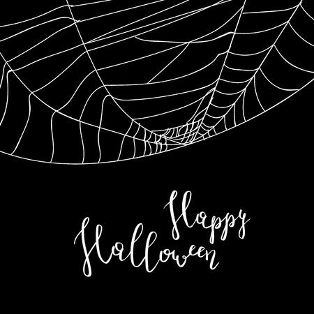 Happy halloween banner with spider cobweb