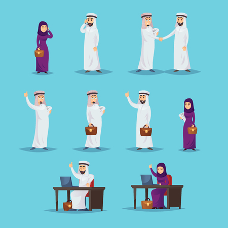 Arab businesspeople set working successfully Vector illustration.