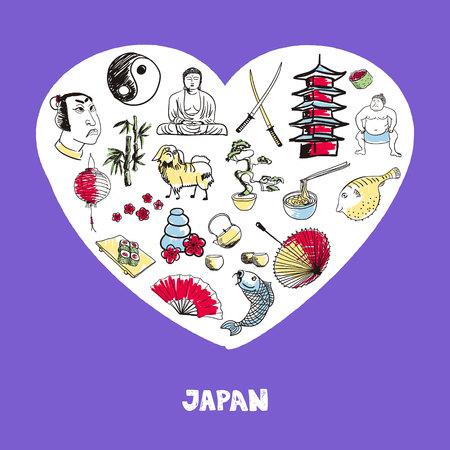 Japan Symbols Pen Drawn Doodles Colorful Collection Stock Photo