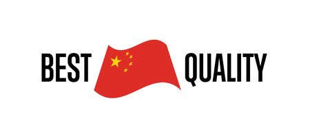 Best quality label for china products