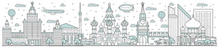 Russia skyline. Line cityscape with famous building landmarks horizontal panorama. Russia skyline with street city sights. City constructions outline, architecture concept Ilustración de vector