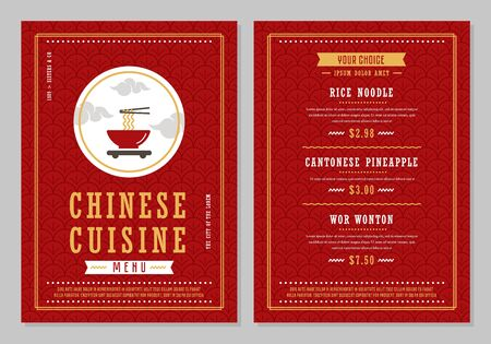 Chinese menu design template vectror