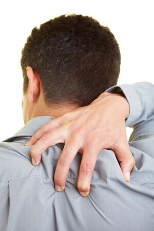 Man standing with pain in his back Stock Photo - 5261875