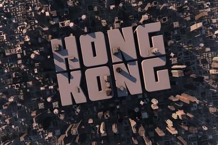 apartment market: Vista superior de urbano en 3D con nombre, edificios y rascacielos de Hong Kong
