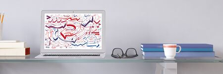 Many arrows as concept for big data on a computer laptop screeen (3D Rendering)