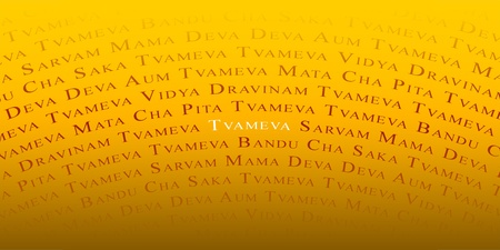 Indian mantra background Stock Photo - 8730575