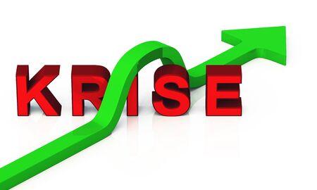 Green Arrow Concept - The crisis overcome 03 Stock Photo - 13915148