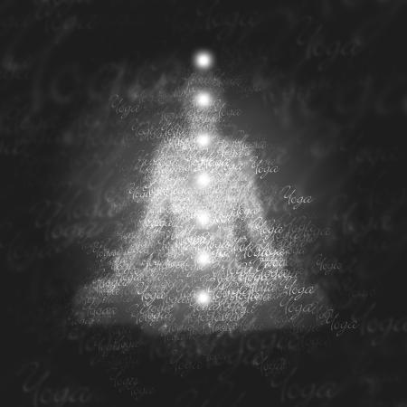 chakras: Contraste Yoga - Negro Blanco Foto de archivo