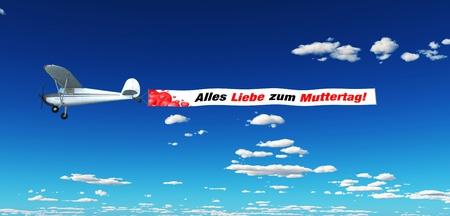 all love: Air Marketing - Tutti Amore per Madre Archivio Fotografico