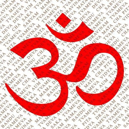 aum: Red Om symbol with Moolamantra