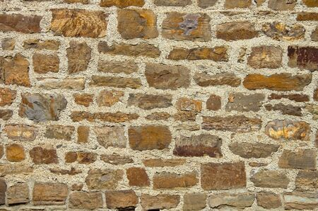 backplate: Background - The old stone wall Stock Photo