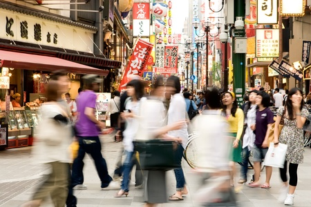 OSAKA - MAY 28 : People at Dotonbori area. on may 28, 2008, OSAKA. Japan. Dotonbori is one of the principal tourist destinations in Osaka.