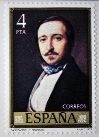 poems: Campoamor, postage stamp, Spain 1977