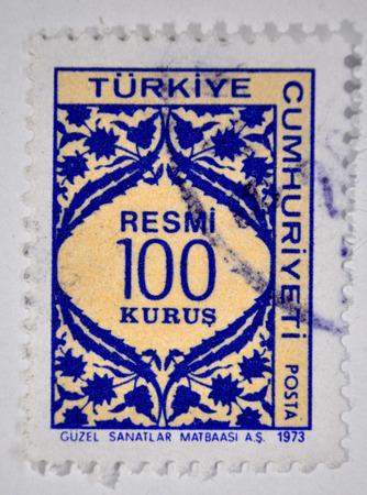 turkiye: Turkiye Cumhuriyeti, Resmi, 100 Kurus., Postage stamp, 1973