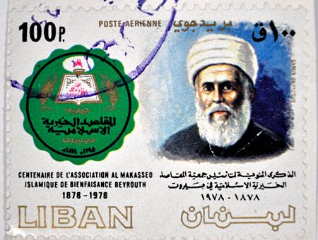 postage: postage stamp, Lebanon, 100p, air mail