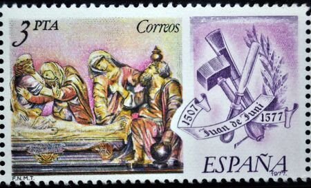 aniversary: postage stamp, Spain, 1977, Juan de Juni Editorial